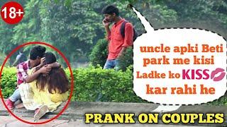 """""""APKI BETI PARK ME GHOOM RAHI HAI KISI LADKE KE SATH"""" Prank on COUPLES & GIRLS"""