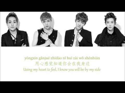 Lyrics EXO-M - PROMISE (约定) [Pinyin/Chinese/English] COLOR CODED TRANSLATION Mp3