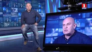 Информационная война 20 октября о сериале Спящие и речи Путина на Валдае