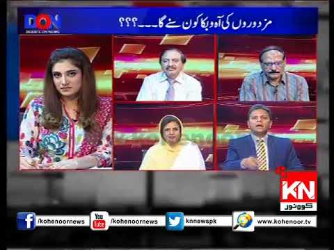 Debate On News 01 05 2018