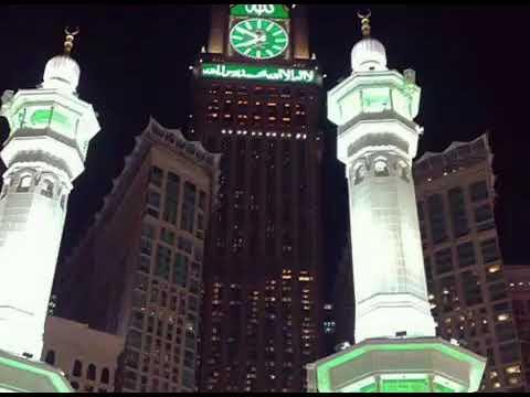 Download Al Adhan Sheikh Mishari Alafasy Sheikh Mishari Alafasy mp3
