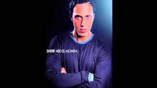اغاني حصرية شريف عبد المنعم - مش باقي تحميل MP3