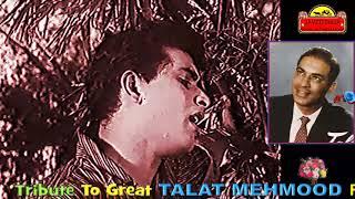 TALAT MEHMOOD~Film~RESHMI ROOMAL-{1961}-Jab