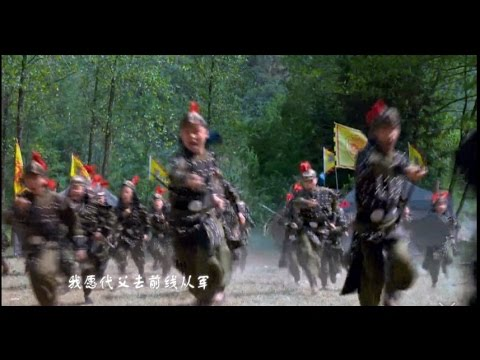 The Kids War Moive - Hua MuLan - Music Trailer!