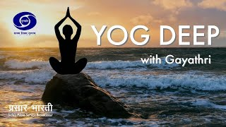 Yog Deep with Gayathri Ramesh - Prasarita Padottanasana Asanas Unravelled - EP # 06 - Download this Video in MP3, M4A, WEBM, MP4, 3GP