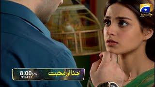 Khuda Aur Mohabbat Season 3 Episode 32 Promo Teaser   Khuda Aur Mohabbat Season 3