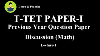 Tripura TET (T-TET) Paper-1 Previous Year Question Paper (Math) Discussion in Bengali: Lecture 1