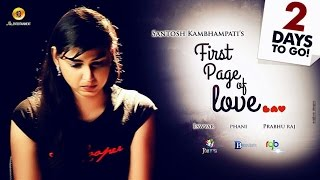 First Page of Love Telugu Short Film 2016