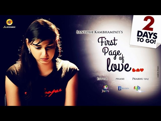 First Page of Love Telugu Short Film 2016 | First Page of Love Film