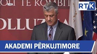 Akademi Përkujtimore - Shaban Polluzha 21.02.2020