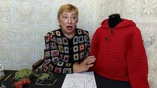 Вязание крючком для детей от О.С. Литвниой. Кофточка с капюшоном и оригинальной застежкой