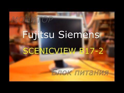 FUJITSU SIEMENS P19-2  monitor  He is trying to start but