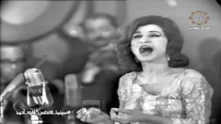 اغاني حصرية HD ???????? بيت العز يا بيتنا / فايزة احمد / حفلة سينما الاندلس الكويت تحميل MP3