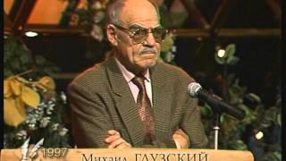 """Маркиза. Михаил Глузский читает стихотворение """"Пророк"""""""
