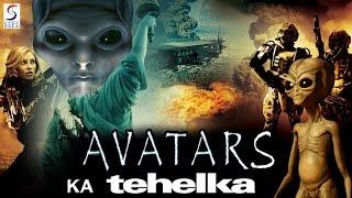 Avatars Ka Tehelka  Dubbed Hindi Movies 2016 Full Movie HD L