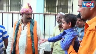 Khandesh Ke Bajrangi Bhaijaan ,  Sultan , Hakeem ,Comedy | Malegaon Comedy | Asif Albela , Ramzan