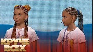 10-летние вейксёрферы Антонина Михневич и София Соколова | Круче всех!