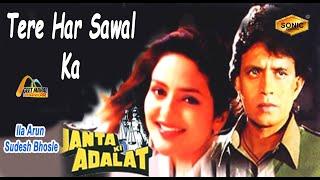 Tere Har Sawal | Kaiser Ban Jaoungi | Sonic Jhankar | Janata