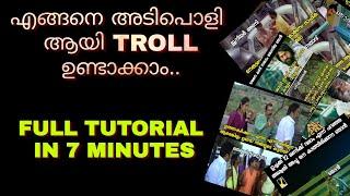 How To Make Troll   Full Tutorial In Malayalam For Beginners   Malayalam Troll Maker App