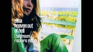 Bedroom Rockers - Elisa