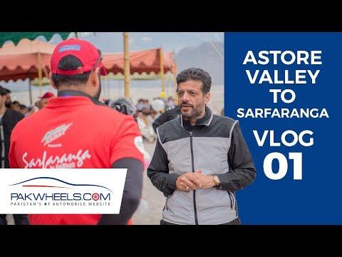 PakWheels Vlog 1: Astore Valley to Sarfaranga