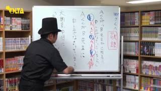 e塾マン 笑える国語・敬語は本当にこれで大丈夫!