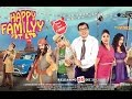 Download Video Happy Familyy Pvt Ltd Full Movie | Gujrati Movie | Rajeev Mehta, Sonia Shah, Vrajesh Hirjee
