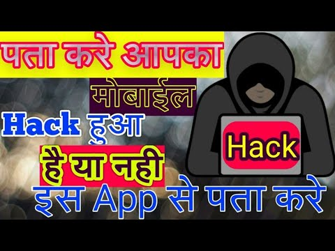 How to Detect Spyware and Spy apps in Smartphones || By technical mk