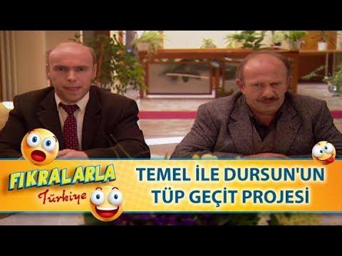 Temel Ile Dursun Komik Fıkra 18 смотреть онлайн на Hahlife