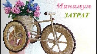 Подарок своими руками.Велосипед декоративный мастер-класс.
