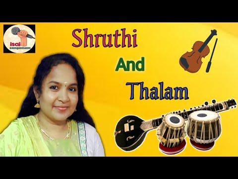 Shruthi and Thalam | carnatic music  full lessons | wlass  basic |music online classes Ep-2