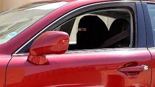 Саудовская Аравия: женщины борются за руль автомобиля