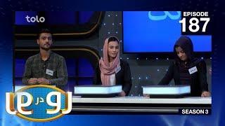Ro Dar Ro - Season 3 - Episode 187
