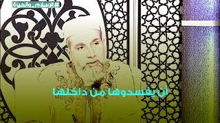 فيديو مميز / مِن أساليب إفشال ثورتنا في ليبيا
