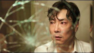 反转到最后一秒的韩国悬疑片《解冻》,你能猜出凶手是谁吗