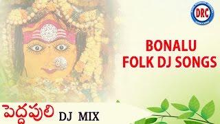 Pedda Puli DJ Mix Song || Telangana Devotional Songs