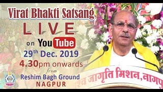 Divine Discourse | From Nagpur Live | Sudhanshu Ji Maharaj