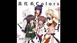 「刀使ノ巫女」《TojinoMiko》『進化系Colors』後期オープニングテーマOP2OpeningFULLHD