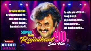 Rajinikanth Tamil Hits | SuperStar Solo Songs | Rajinikanth | Ilayaraja | 90s Hits | Music Master