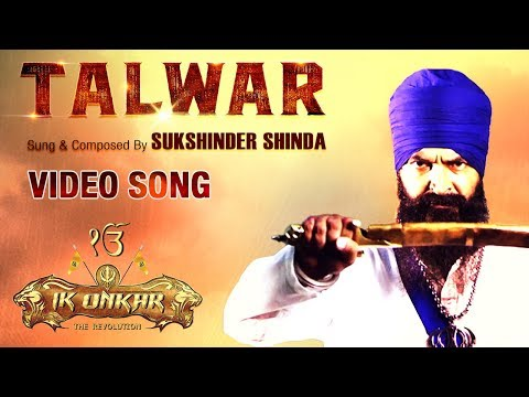 Talwar (Ik Onkar)  Sukshinder Shinda