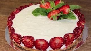 Каждая хозяйки должна успеть приготовить такой тортик за 15 минут пока сезон клубники не закончился!