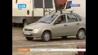 Беспилотный автомобиль Лада Калина