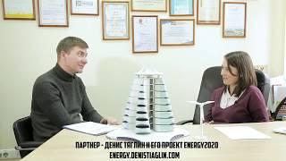 Интервью с Директором Сибирь патент Александрой Болотовой