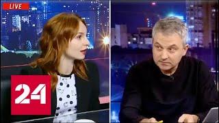 «Украина потеряла Крым»: дуэт Anna Maria шокировал Украину в прямом эфире. 60 минут от 22.02.19