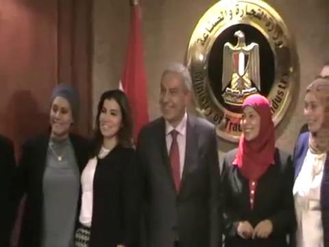 """لقاء الوزير/طارق قابيل برواد الأعمال أصحاب مشروعات بمبادرة """" أنا رائدة """""""