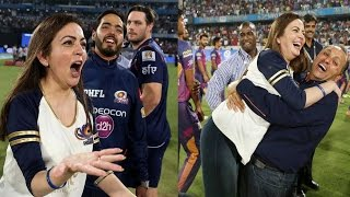 IPL-10 Owner Nita Ambani Celebrates The Victory Of Mumbai Indians, IPL 2017 2 Minute News Today