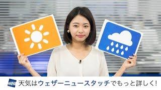 お天気キャスター解説あす10月6日土の天気
