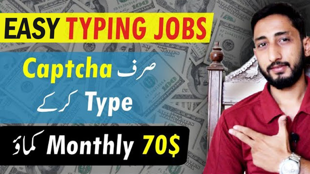Easy Typing Task|| Make Money Online From Captcha Filling Task|| Captcha Typing Task thumbnail