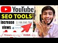 YouTube Ranking : 15 YouTube Seo Tools / Grow Youtube Channel