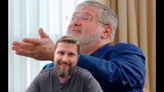 Коломойского на его же канале попросили не возвращаться
